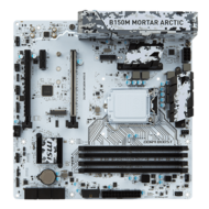 B150M MORTAR ARCTIC, Intel B150 Chipset, LGA 1151, DDR4 64GB, HDMI, M.2, USB 3.1, microATX Retail Motherboard