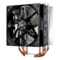 Hyper 212 EVO, 159mm Height, 150W TDP, Copper/Aluminum CPU Cooler